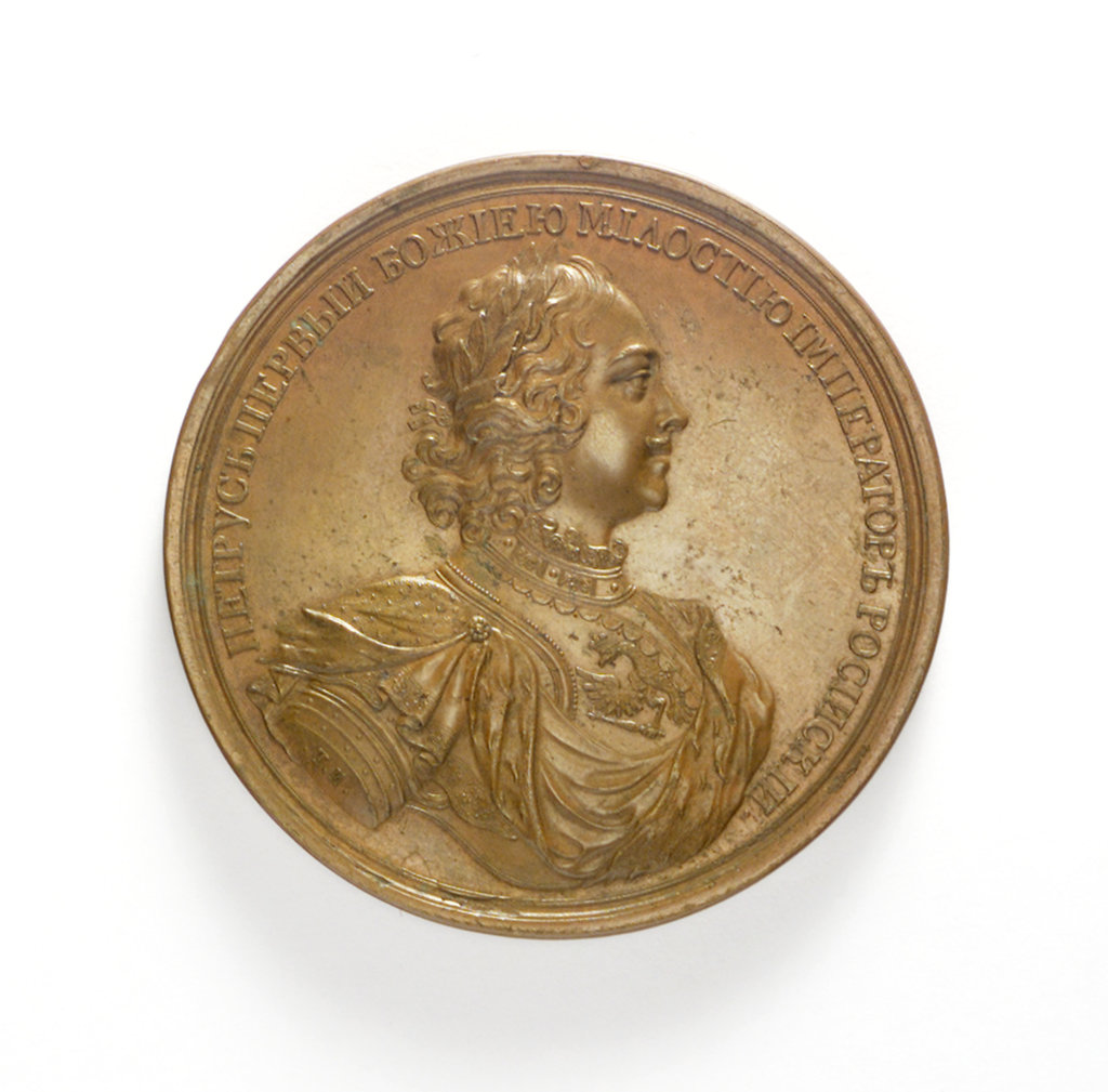 Detail of Medal commemorating the Expedition against Finland, 1713-14; obverse by T. Iwanov