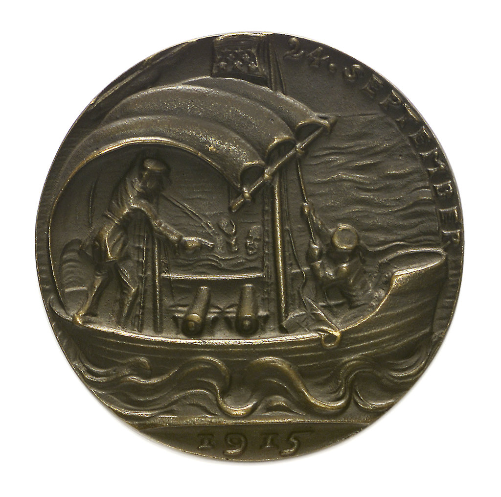 Detail of Medal commemorating the sinking of 'U41' by Q-ship 'Baralong', 1915; reverse by Karl Goetz