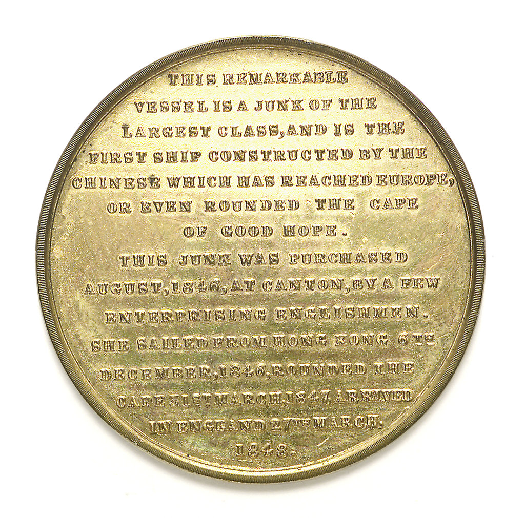 Detail of Medal commemorating the Chinese junk 'Keying'; reverse by unknown