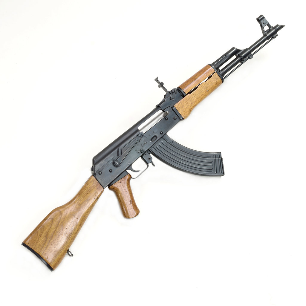 Detail of AK-47 Assault Rifle Type 56 by unknown